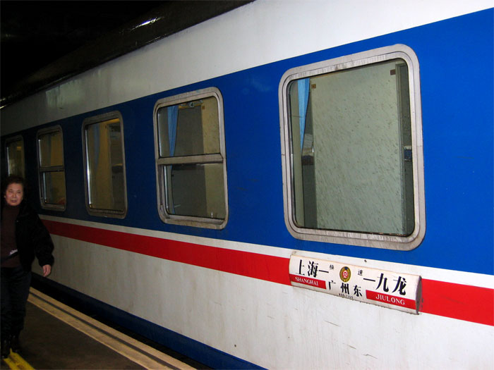 上海発九龍行き 快速列車