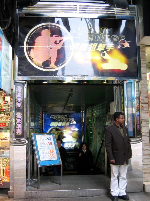 香港のネットカフェ