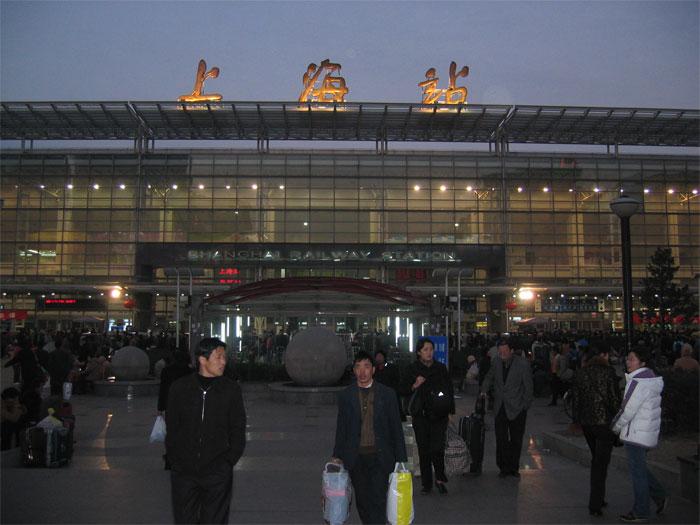 上海駅正面