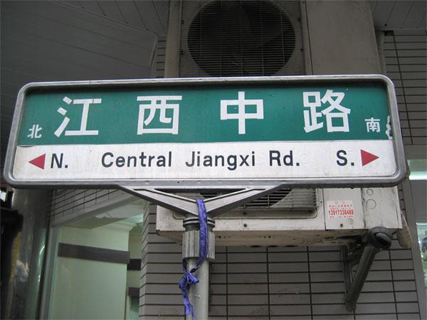 「南京東路」と「河西中路」の交差点近く